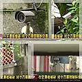 台中監視器廠商,台中監視器系統促銷,台中監視器價格,台中監視安裝