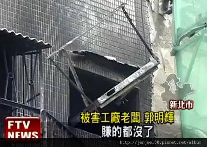 彰化監視器維修_大彰化監視器
