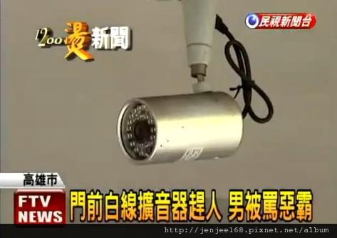彰化監視器專賣店,彰化監視器維修,彰化監視器器材,大彰化監視器安裝