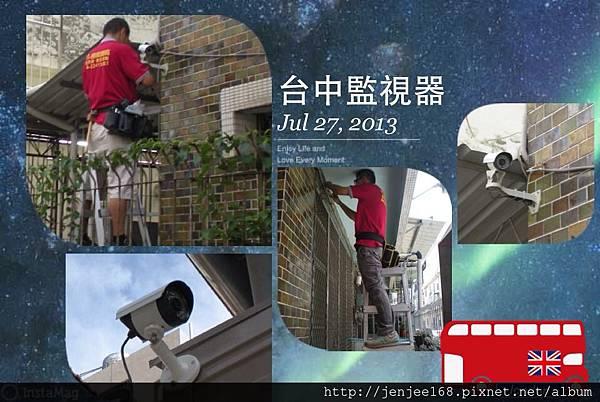 台中監視器安裝,台中監視器廠商,台中監視器系統促銷2