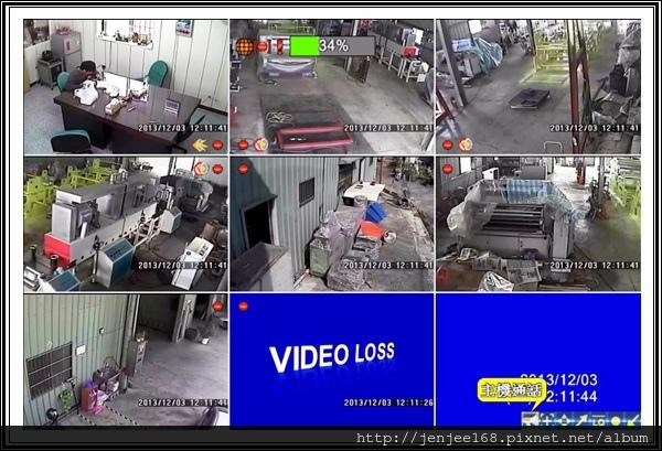 台中市太平區工廠監視器安裝工程,台中監視器系統,苗栗監視器維修,南投監視器廠商,彰化監視攝影機