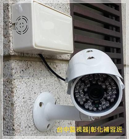 彰化區補習班實工案例,台中監視器維修,台中監視系統,台中監視器安裝,台中監視器廠商,AHD 1080P 200萬畫素 陣列式中型管狀紅外線攝影機