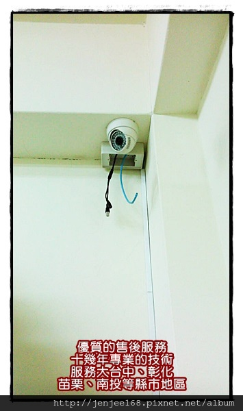 台中監視器廠商,台中監視器安裝,台中監視器系統促銷,彰化監視器廠商,南投監視器材,苗栗監視器材,IPC-2200H IPCAM 200萬畫素防水型紅外線網路攝影機