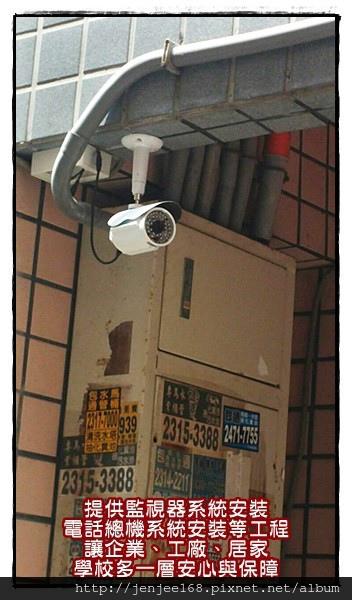 苗栗監視器材,台中市西屯區監視器系統,高解析管狀彩色紅外線攝影機,台中監視器安裝,苗栗監視器價格,苗栗監視器維修,IPCAM 130萬畫素紅外線網路攝影機