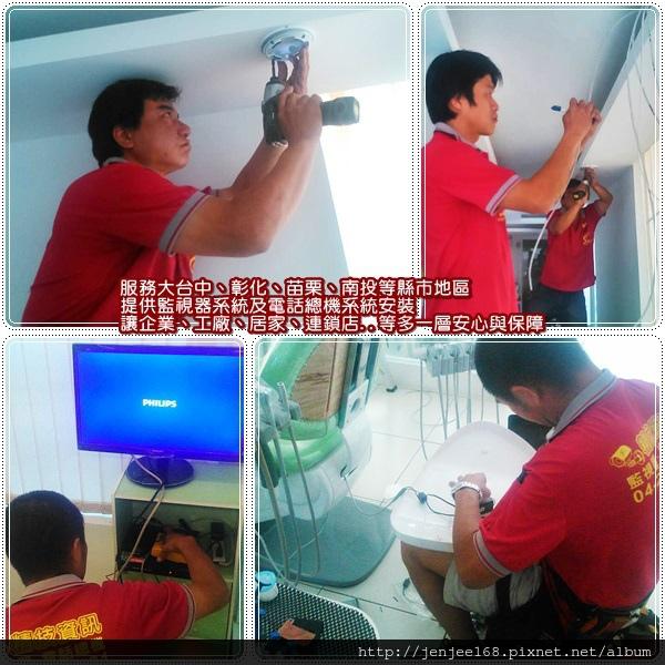 大甲監視器系統,清水監視器系統,大安監視器系統,台中監視器安裝,中部監視器,彰化監視器廠商,南投監視器材料,苗栗監視器材行,四路高畫質NVR網路監視器主機