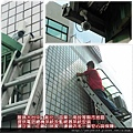 台中監視器系統促銷,彰化監視器廠商,四路高畫質遠端監控主機,北屯區監視器系統,彰化監視器安裝