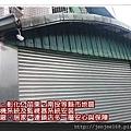 苗栗監視器材,台中市西屯區監視器系統,高解析管狀彩色紅外線攝影機,台中監視器安裝