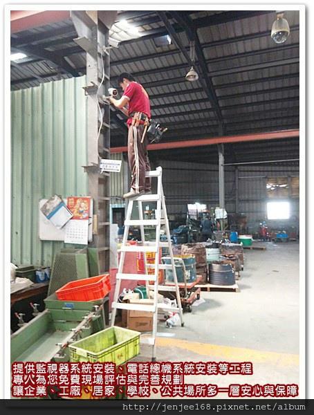 台中監視器系統促銷,大甲監視器系統,和平監視器系統,清水監視器系統,彰化監視器安裝,南投監視器材料,南投監視器安裝,IPCAM 200萬畫素防水型紅外線網路攝影機