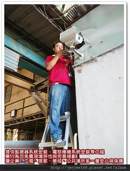台中監視器廠商,台中監視器安裝,烏日監視器系統,后里監視器系統,西區監視器,南投監視器廠商,南投監視器專賣店,南投監視器材,南投監視器價格,16路Vido Server伺服器