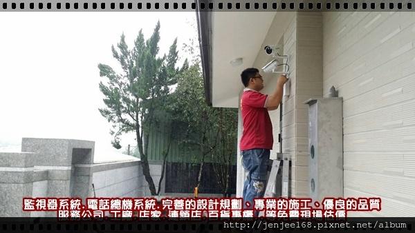 彰化監視器廠商,台中監視器促銷,苗栗監視器維修,南投監視器價格,IPCAM 200萬畫素防水型紅外線網路攝影機