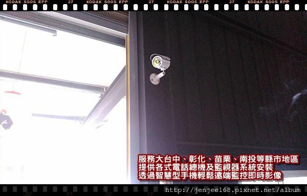 台中監視器廠商,苗栗監視器專賣店,彰化監視器價格,南投監視器材料,IPCAM200萬畫素紅外線網路攝影機,彰化監視器廠商,彰化監視器安裝,彰化監視器材