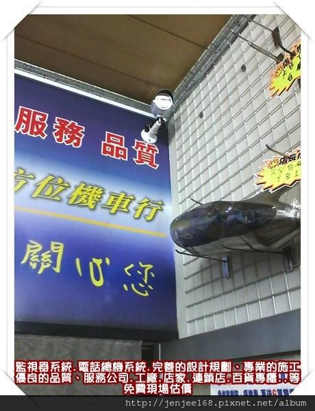 南投監視器材料,IPCAM 300萬防爆型半球紅外線網路攝影機,苗栗監視器安裝,台中監視器廠商,彰化監視器專賣店,歡迎來電0923-121005。