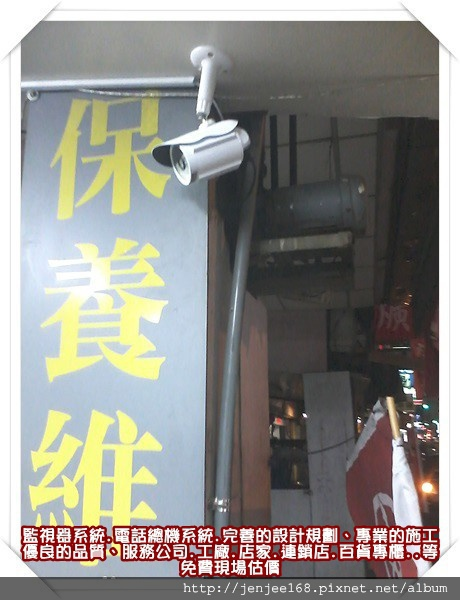 苗栗監視器材行,台中監視器系統促銷,彰化監視器廠商,台中監視器 價格,台中監視器專賣店,台中監視器維修,IPCAM 200萬畫素半球紅外線彩色網路攝影機