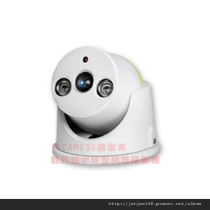 IPCAM130萬畫素紅外線半球型網路攝影機,台中監視器系統促銷,彰化監視器材,南投監視器材料,苗栗監視器廠商