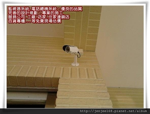 台中監視器系統促銷,東區監視器,南區監視器,西區監視器,大安監視器系統,龍井監視器系統,卥素感應燈