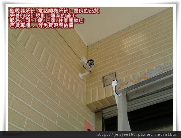 台中監視器廠商,新社監視器系統,神岡監視器系統,大雅監視器系統,潭子監視器系統,大肚監視器系統,卥素感應燈