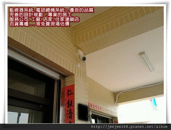 台中監視器安裝,北屯區監視器,北區監視器,中區監視器,外埔監視器系統,彰化監視器安裝,高畫質紅外線彩色攝影機