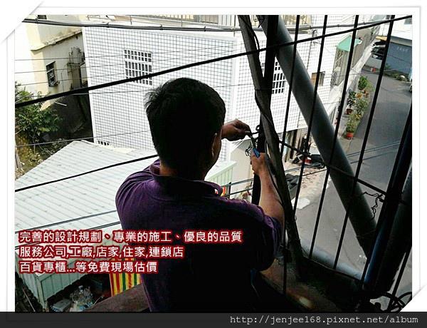 彰化監視器廠商,彰化監視器安裝,台中監視器材,台中監視器系統,南投市監視器,苗栗監視器安裝,苗栗監視器系統促銷,AHD960P中型管狀紅外線彩色攝影機