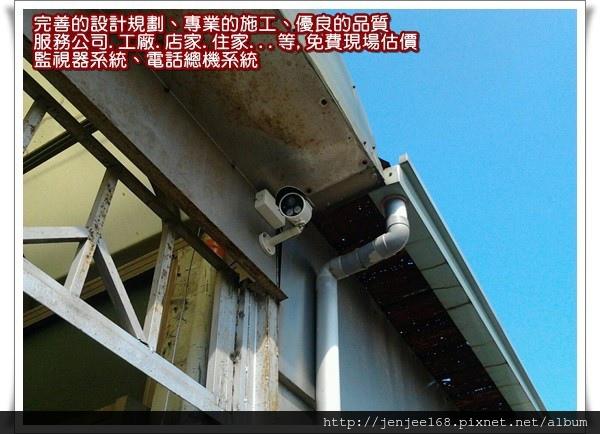 台中監視器系統促銷,台中監視器系統,彰化監視器材,彰化市監視器,南投監視器廠商,苗栗監視器材,IPCAM130萬畫素紅外線半球型網路攝影機