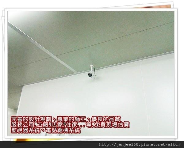 IPCAM 130萬畫素防水型紅外線彩色網路攝影機,台中監視器安裝,台中監視器促銷,彰化監視器店家,南投監視器材料,南投監視器廠商,苗栗監視器廠商