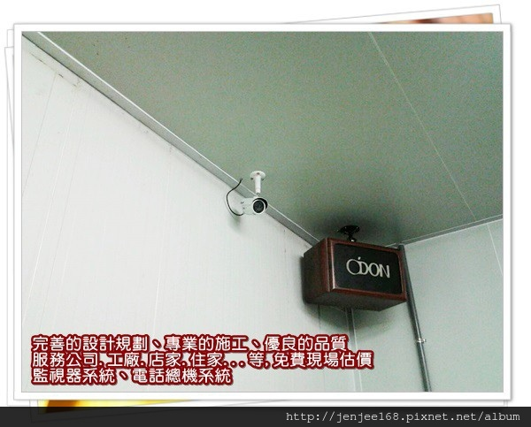 IPCAM 300百萬畫素紅外線網路攝影機,台中監視器維修,台中監視器公司,中部監視器,彰化監視器價格,南投監視器安裝,南投路口監視器,苗栗監視器材