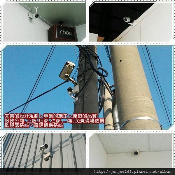 台中監視器價格,豐原監視器,彰化市監視器,彰化監視器批發,南投監視器材,苗栗監視器公司,苗栗監視器價格,IPCAM百萬畫素網路攝影機