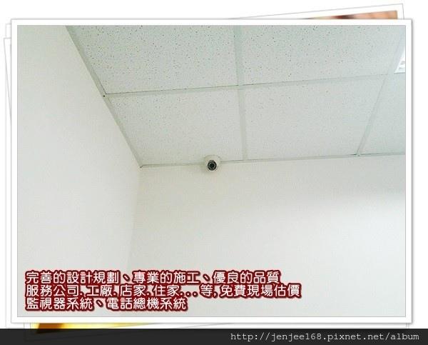 IPCAM 200萬畫素防水型紅外線網路攝影機,台中監視器專賣店,台中監視器工程,彰化監視器安裝,彰化路口監視器,南投縣監視器,南投監視器工程