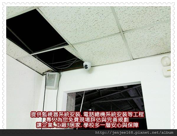 台中市路口監視器,台中監視器材,彰化監視器廠商,南投監視器材料,苗栗監視器材行,AHD960P半球形紅外線彩色攝影機