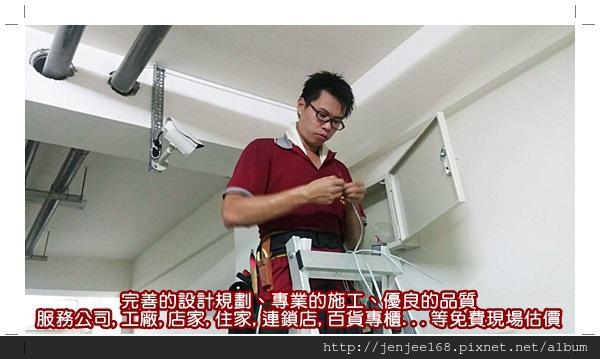 SDI數位高清監視攝影機,IPCAM百萬畫素監視攝影機,苗栗監視器材行,苗栗監視器安裝,苗栗監視器廠商,中部監視器,AHD四路(高清)Hybrid網路型監控攝影