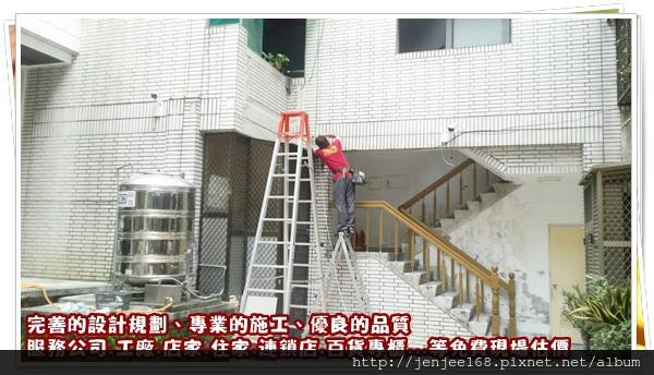 台中監視器廠商,台中市路口監視器,彰化監視器材,彰化監視系統促銷,AHD960P中型管狀紅外線彩色攝影機