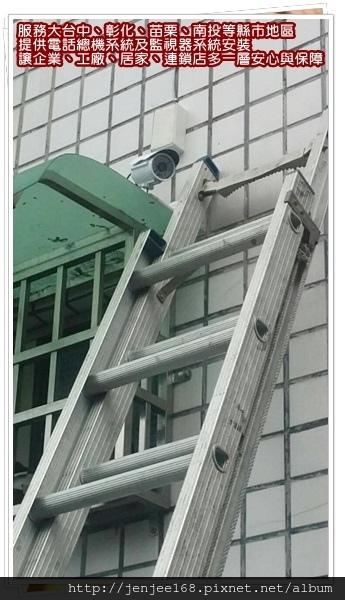 彰化監視系統促銷,彰化監視器批發,台中監視器廠商,中部監視器,台中監視器安裝苗栗監視器價格,AHD 1080P 200萬畫素 半球陣列燈紅外線彩色攝影機