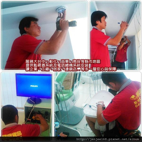 潭子監視器系統,外埔監視器系統,石岡監視器系統,三義監視器系統,台中監視器系統促銷,AHD八路(高清)Hybrid網路型監控攝影主機