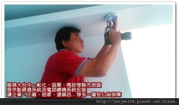 中清監視器系統,豐原監視器系統,大肚監視器系統,台中監視器價格,彰化監視器安裝,AHD960P 130畫素陣列式管狀紅外線彩色攝影機