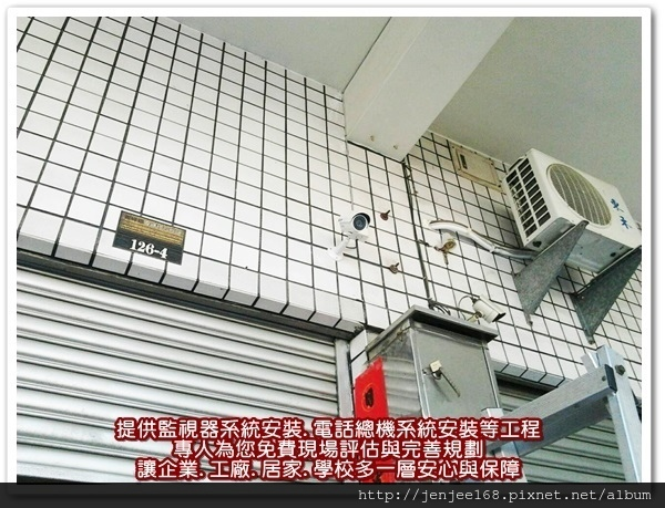 台中監視器安裝,太平監視器系統,彰化監視器廠商,苗栗監視器材行,南投監視器材料,AHD1080P 200畫素陣列式管狀紅外線彩色攝影機