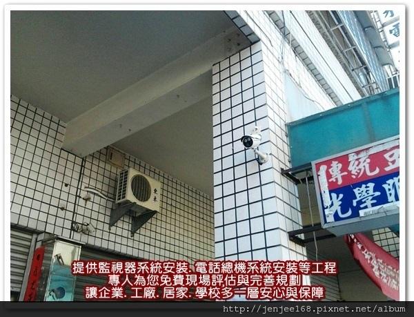 霧峰監視器系統,台中監視器維修,彰化監視器價格,苗栗監視器專賣店,南投監視器價格,AHD960P 130萬畫素管狀紅外線彩色攝影機