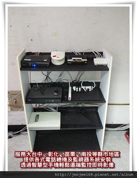台中監視器系統促銷,彰化監視系統促銷,南投監視器材料,苗栗監視器廠商,苗栗監視器公司,IPCAM 130萬畫素防水型紅外線彩色網路攝影機
