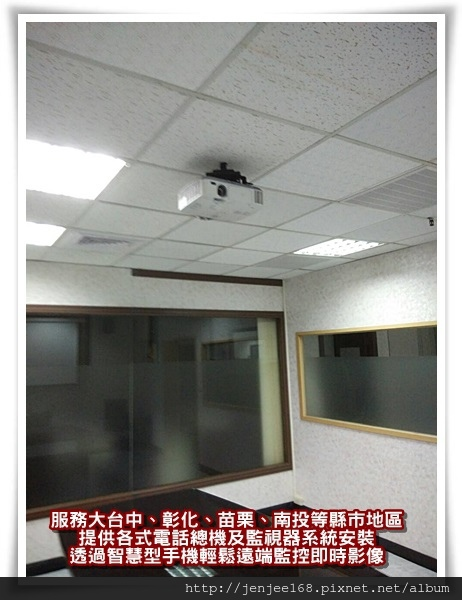 台中監視器安裝,彰化監視器價格,南投監視器安裝,苗栗監視器安裝,苗栗監視器材,IPCAM 130萬畫素半球紅外線彩色網路攝影機