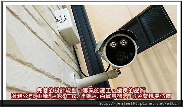 台中監視器系統促銷,台中監視器維修,彰化市監視器,彰化監視器專賣店,彰化監視器批發,IPCAM 200萬畫素防水型紅外線網路攝影機