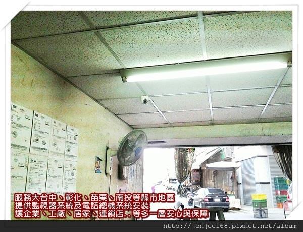 麥克風集音器,台中監視器批發,東勢監視器,東勢監視器系統,新社監視器系統,神岡監視器系統,霧峰監視器系統