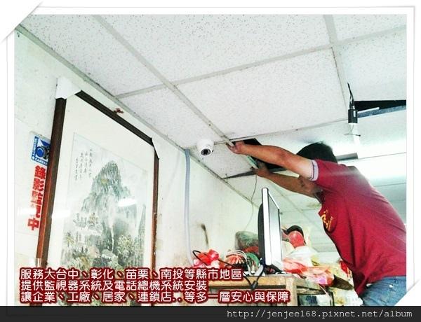 AHD 1080P 200萬畫素陣列式中型管狀紅外線彩色攝影機,台中監視器維修,東區監視器,南區監視器,西區監視器,大雅監視器系統,潭子監視器系統