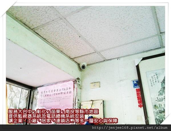 AHD 四路(高清)Hybrid網路型監控攝影主機.台中監視器系統促銷,台中市東勢監視器,大里監視器系統,太平監視器系統,大甲監視器系統