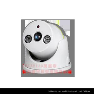 JG-1130 960P 30米IPCAM 130萬畫素半球型紅外線彩色網路攝影機(音頻),彰化監視器安裝,彰化監視器材
