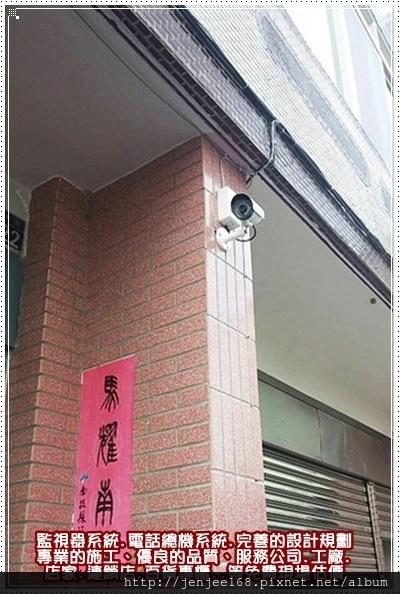 AHD四路(高清)Hybrid網路型監控攝影主機,台中監視器安裝,台中監視器系統促銷,彰化監視器批發,南投監視器材料,南投監視器價格,南投監視器系統促銷