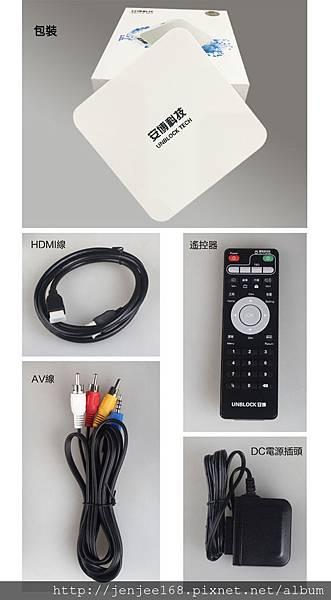 安博科技電視盒,數位電視機上盒,雲端網路數位電視機上盒,雲端網路有線電視,安裝簡單,內建KTV功能,安博盒子(保固一年),不用裝第四台可以看幾千台電視及影片,電視劇,無鎖台。