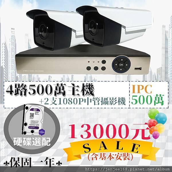 IPC 13000.jpg