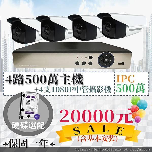 IPC 20000.jpg