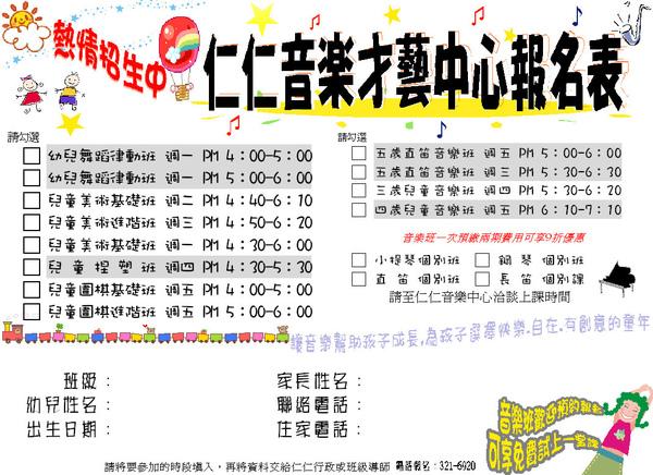 高雄校區200904