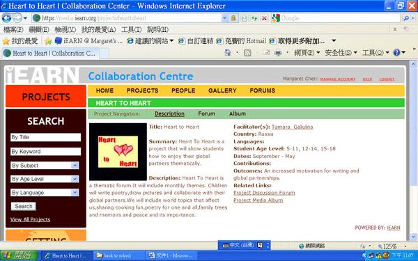 iearn forum01