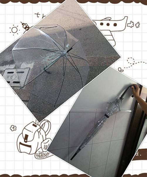 雨傘啊啊啊