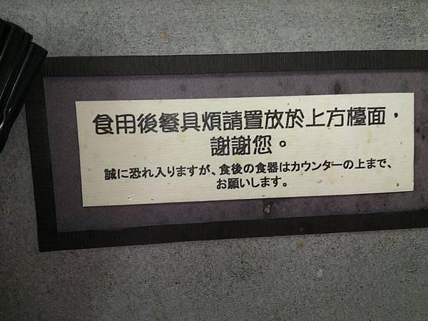 C360_2013-03-08-11-04-40_org